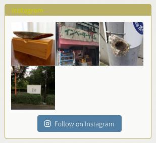 Instagram Feedによるフィード