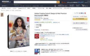 Adobe Creative Suite 6 Design & Web Premium Macintosh版