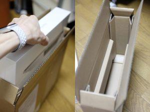 MacBook Proが梱包されていた箱