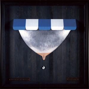 """1986 彫金作品""""ミルクホール"""""""