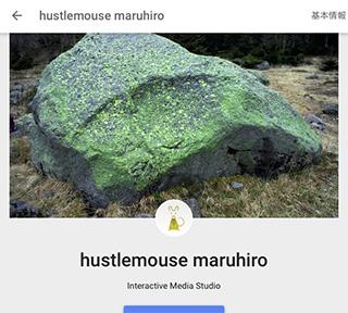 Google+にも共有・連携を設定してみた。