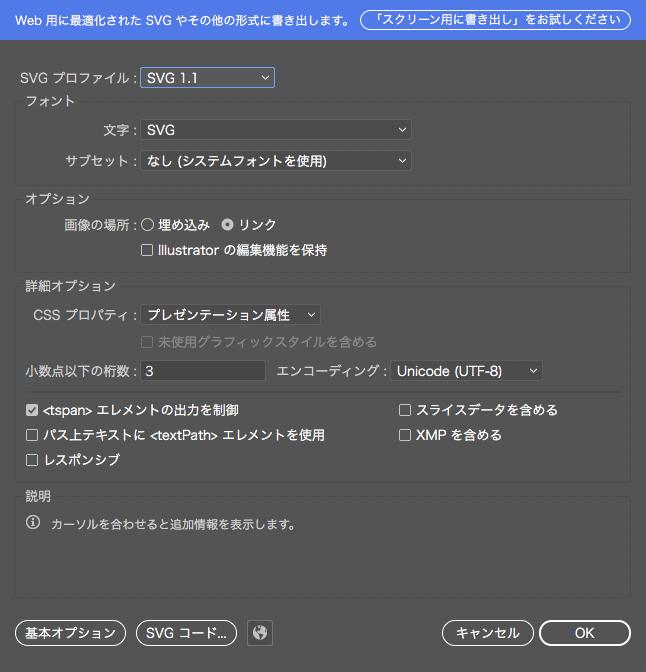 Firefoxさん!SVG画像がCANVAS上で表示されないですよ。