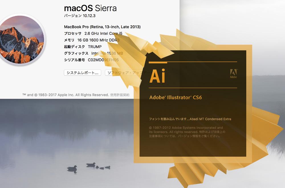 Adobe CS6をSierraで使えるようにしました。