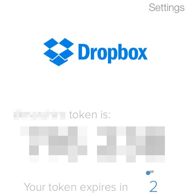 2段階認証利用と復元コード取得(Dropbox編)