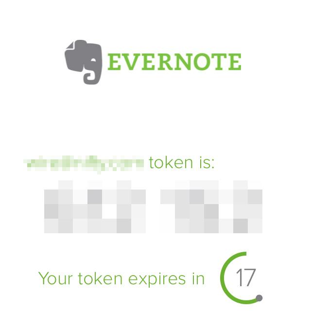 2段階認証利用と復元コード取得(Evenote編)