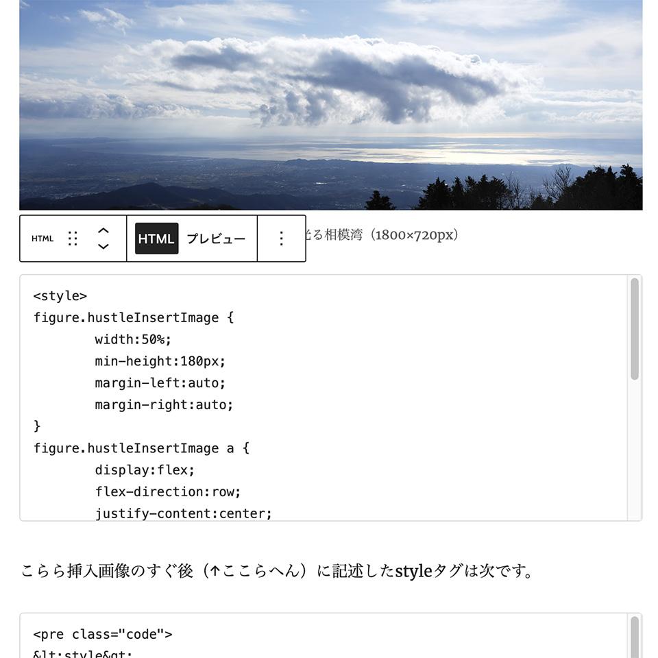 画像の縦横構図に関係なく、CSSだけで横幅を基準に表示する。